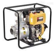 应急2寸柴油消防泵价格