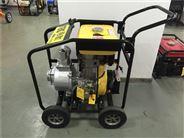 手推車式4寸高壓柴油消防泵