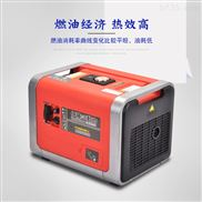 上海3KW小型靜音汽油發電機