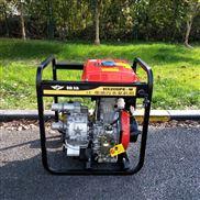3寸柴油机排污水泵型号HS30DPE-W