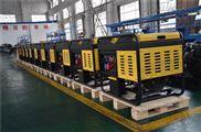 电启动三相8kw双缸柴油发电机组