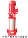 XBD-GDL型立式管道消防泵