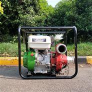高扬程3寸汽油高压水泵组