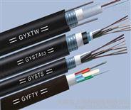 信号电缆PTYA22-61
