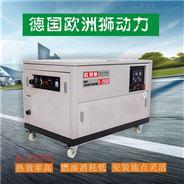 25kw静音汽油发电机动力性单价