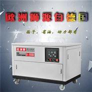 小型35kw静音汽油发电机有什么特点