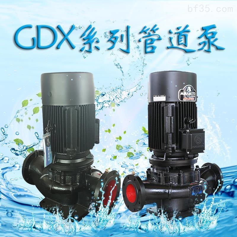 GDX系列立式泵 直聯式管道泵