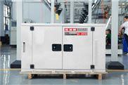 10千瓦柴油静音发电机厂家直销