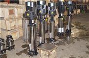 直销 QDL耐高温高压离心泵 环保设备