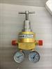 切割氧減壓閥MD200